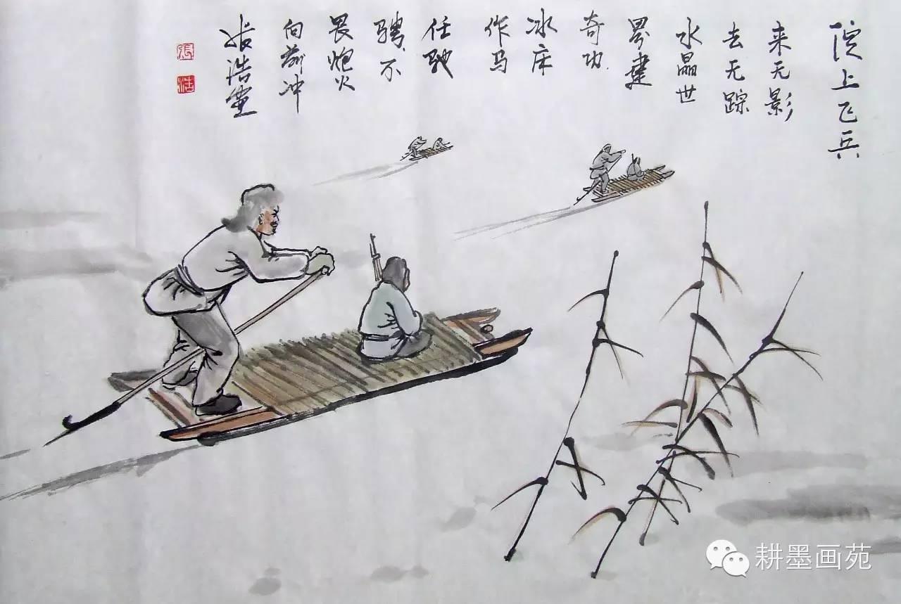 泥鳅张的水乡印象国画小品